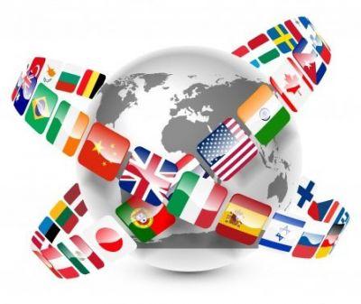 Plusieurs langues disponibles